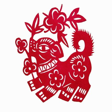 Zodiac Chinese Paper-cutting  Dog   photo