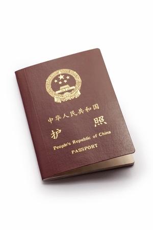 Chinese passport Stock Photo