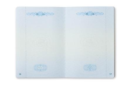 Blank Chinese passport page 스톡 콘텐츠