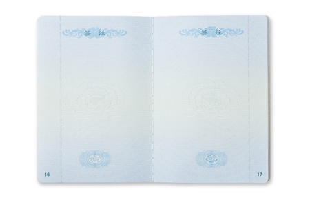 Blank Chinese passport page Imagens