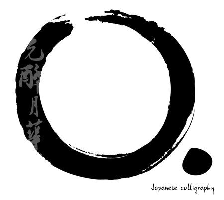 블랙 그린 일본어 서예 원
