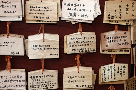 Hanging wooden prayers tags in temple