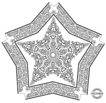 안티 스트레스 착색, 흰색 배경에 검은 도형 기하학적 요소
