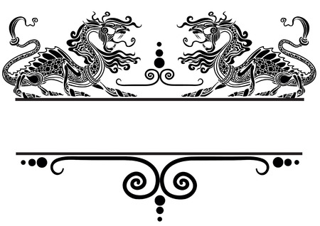 Two heraldic dragons on a banner Vector