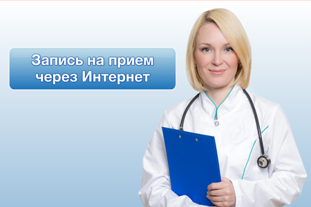 appointment book: beautiful female doctor holding clipboard smiling. book doctor appointment