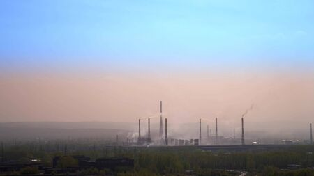 industrial background. factory smoking chimneys. copy space