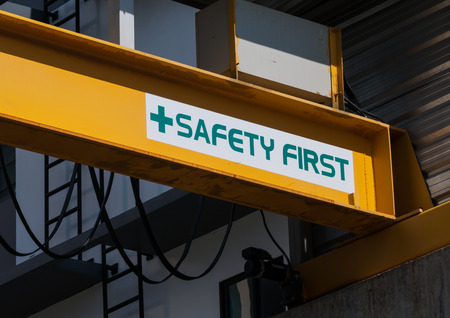 Safety signs individually in area working Stock Photo