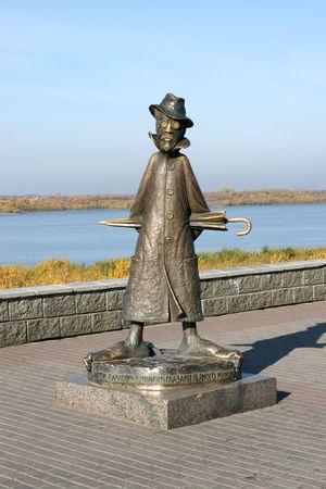 A.P.Chekhovs monument. Tomsk. Russia.