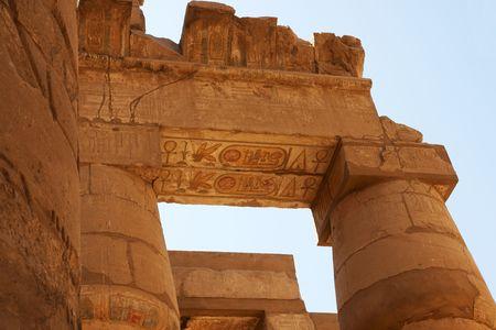 Color ornament of Karnak temple. Luxor. Egypt.