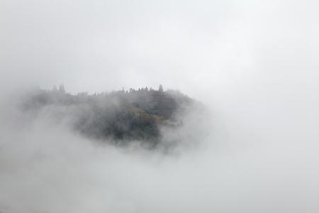 precipitaci�n: Niebla en el sur de China