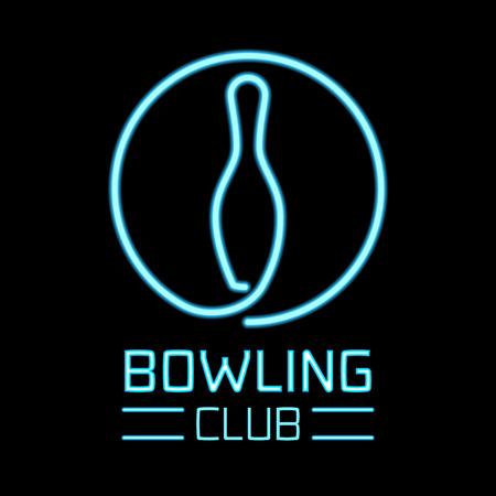 ボウリングのロゴのベクトル。ボウリング スポーツ コンセプト記号デザイン要素。ネオンサイン