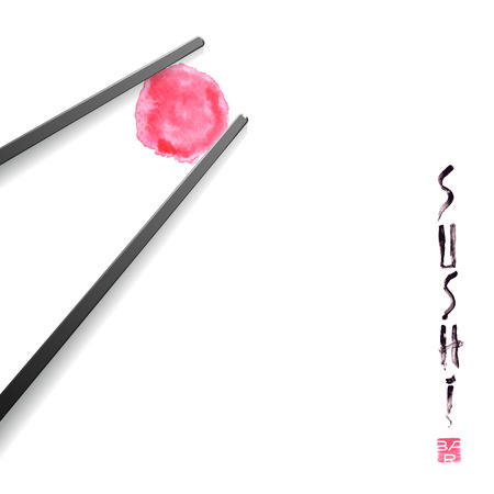 Vector design element for menu, logo, card with watercolor hand drawning. Sushi restaurant, Japanese cuisine