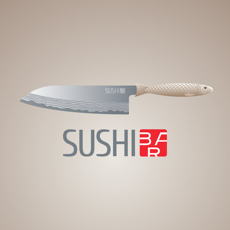 steel bar: Sushi vector logo, icon, emblem. Design element, illustration with sharp steel fish knife for sushi bar, Japanese or seafood restaurant menu Illustration