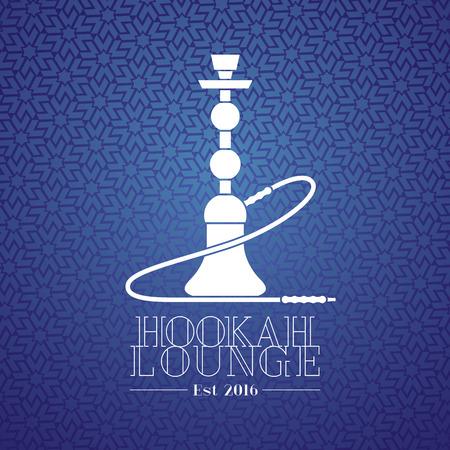 bar lounge: Hookah vector, icon, symbol, emblem, sign. Template graphic design element for menu of hookah lounge, bar, vintage style decoration Illustration