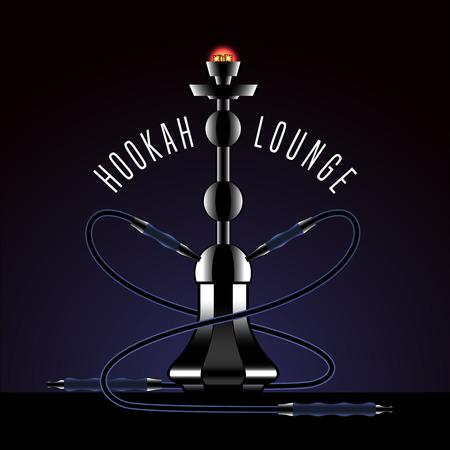 lounge bar: Hookah vector, icon, symbol, emblem, sign. Isolated decorative graphic design element for hookah lounge, bar, relaxe zone. Turkish, Arabic style illustration Illustration