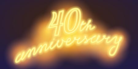 40 years anniversary illustration banner Çizim