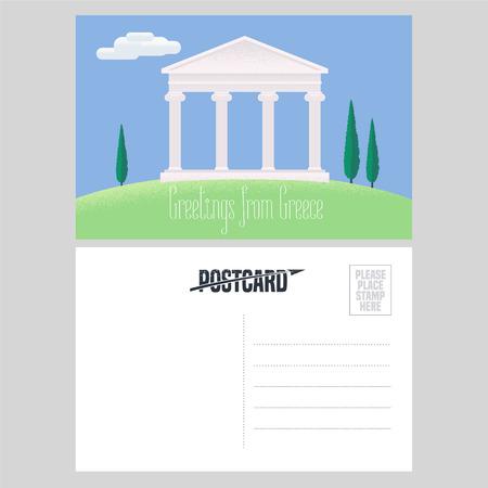 roman column: Athens acropolis vector illustration. Design element for travel to Greece concept. Greek ancient ruins image