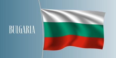 bulgarie agitant le drapeau vecteur drapeau . drapeau confédéré sous un symbole bulgare japonais