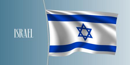 Israel waving flag vector illustration. Blue white and star as a national Israeli symbol