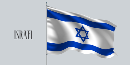 Israel waving flag vector illustration. White blue design as a national Israeli symbol Illustration