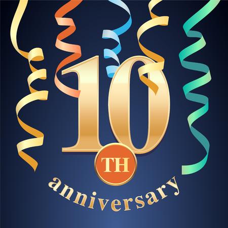 Icono de celebración de aniversario de 10 años Foto de archivo - 88210810