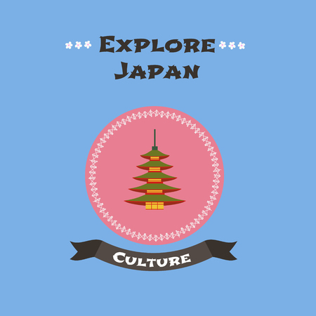 Japanese traditional temple vector illustration. Concept design for travel to Japan with architectural colorful object