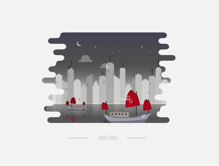 Chinese junk boat cruise in Hong Kong bay vector illustration. Traditional junk boat along the sea front