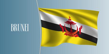 Brunei waving flag vector illustration. Iconic design element as a national symbol