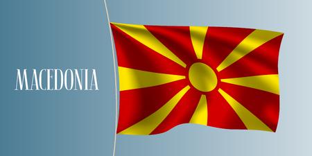 Macedonia waving flag vector illustration. Iconic design element as a national Macedonian symbol