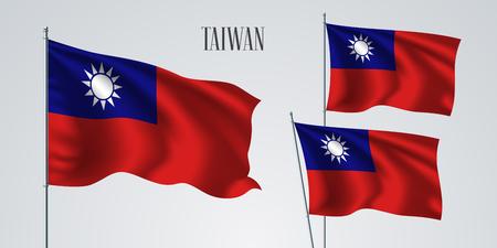 Taiwan waving flag set of vector illustration  イラスト・ベクター素材