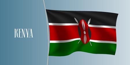 Kenya waving flag illustration. Iconic design element Vetores