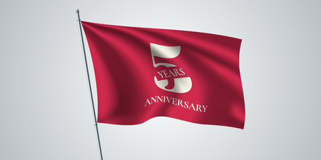 5 years anniversary vector icon, logo. Template design element Illustration