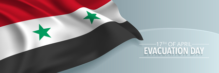Syria happy evacuation day vector banner, greeting card. Фото со стока - 122522036