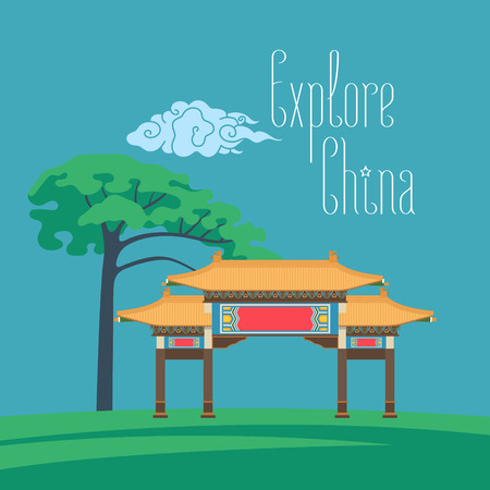 Chinese traditional architecture vector illustration. Concept design for travel to China Ilustrace