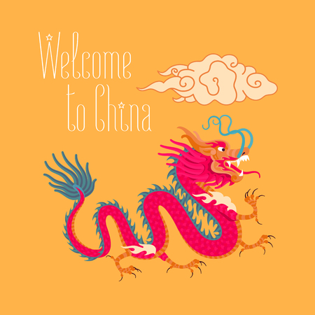 Chinese red dragon vector illustration. Travel to China concept design element Vector Illustration