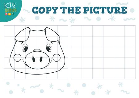 Kopieer afbeelding vectorillustratie. Educatief spel voor kleuters Vector Illustratie