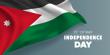 Jordan happy independence day greeting card, banner with template text vector illustration. Jordanian memorial holiday 25th of May design element with three stripes