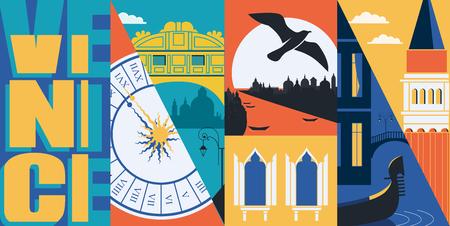 Bandiera di vettore di Venezia, Italia, illustrazione. Orizzonte della città, Canal Grande, San Marco, edifici veneziani in stile moderno design piatto. Antichi punti di riferimento italiani per il concetto di viaggio e turismo