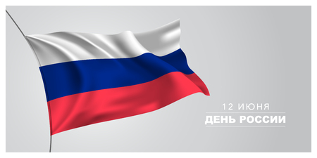 Russia happy day greeting card, banner, horizontal vector illustration. Russian holiday 12th of June design element with waving flag as a symbol of independence Ilustrace