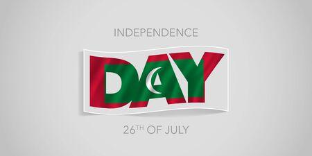 Maldives happy independence day greeting card, banner, illustration Ilustração