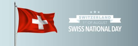 Swiss happy National day greeting card, banner illustration