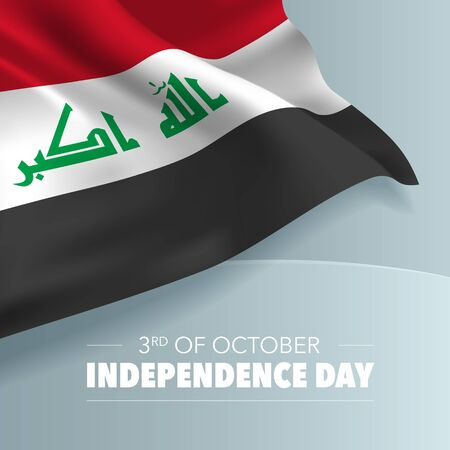Iraq independence day greeting card, banner, vector illustration Фото со стока - 131878674