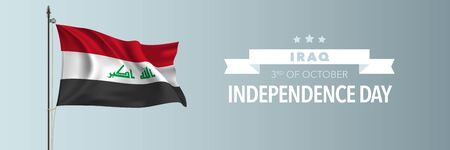Iraq happy independence day greeting card, banner vector illustration