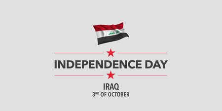Iraq independence day greeting card, banner, vector illustration Фото со стока - 131878569