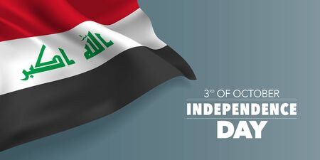 Iraq independence day greeting card, banner with template text vector illustration Фото со стока - 131877735