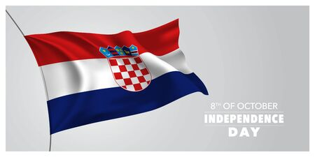 Croatia independence day greeting card, banner, horizontal vector illustration