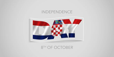 Croatia happy independence day vector banner, greeting card