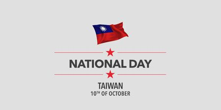 Taiwan happy national day greeting card, banner, vector illustration