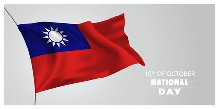 Taiwan happy national day greeting card, banner, horizontal vector illustration