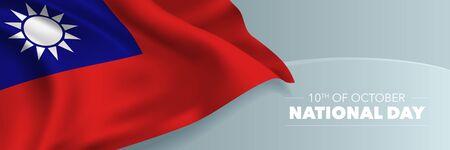 Taiwan happy national day vector banner, greeting card. Ilustração